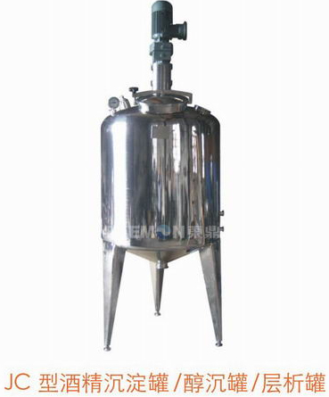酒精内燃机结构图